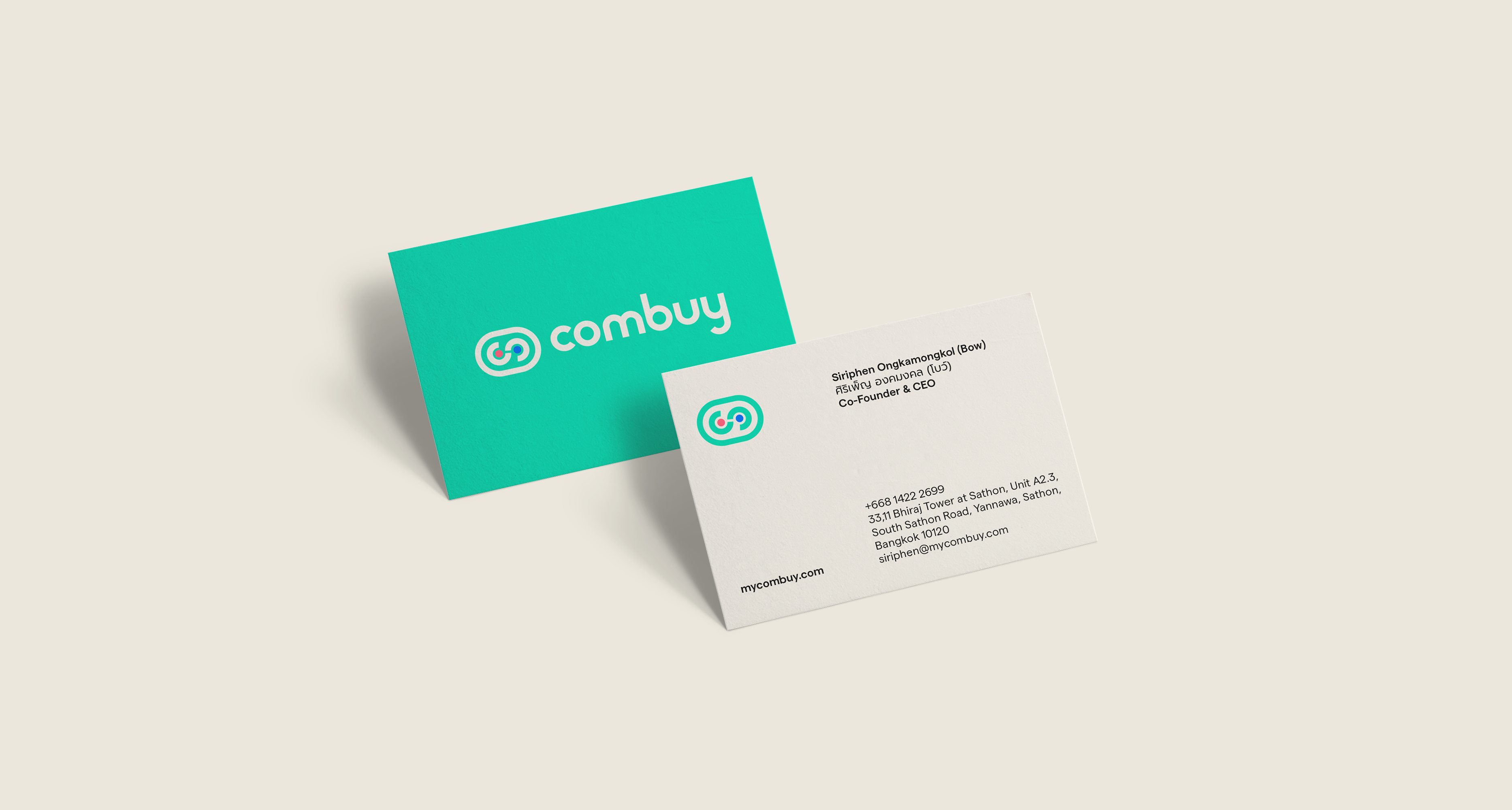 combuy_business_card